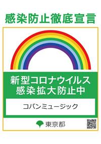 Sticker-200